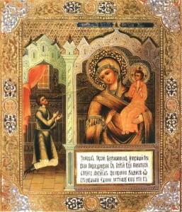 http://www.orthodox-prodrom.lt/ikoni/pochitaemie-ikoni/nechajannaja-radost/