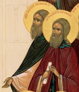 http://www.orthodox-prodrom.lt/ikoni/pochitaemie-ikoni/anatolij-optinskij/