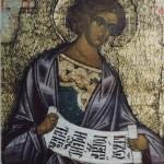 Аввакум пророк