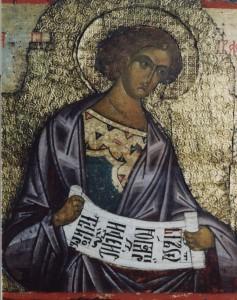 http://www.orthodox-prodrom.lt/ikoni/pochitaemie-ikoni/avvakum-prorok/