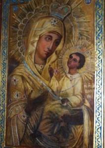 http://www.orthodox-prodrom.lt/ikoni/pochitaemie-ikoni/vilenskaya-ikona-bozhiej-materi/