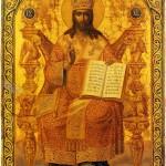 Спас Архиерей Великий
