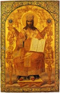 http://www.orthodox-prodrom.lt/ikoni/pochitaemie-ikoni/spas-arxierej-velikij/