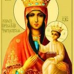 Икона Пресвятой Богородицы «Ченстоховская»