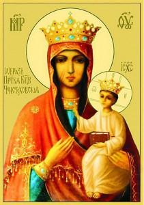 http://www.orthodox-prodrom.lt/ikoni/pochitaemie-ikoni/ikona-presvyatoj-bogorodicy-chenstoxovskaya/