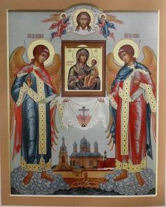 http://www.orthodox-prodrom.lt/ikoni/pochitaemie-ikoni/ikona-presvyatoj-bogorodicy-yakobshtadtskaya/
