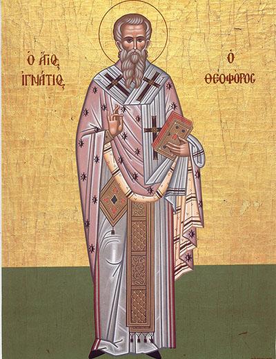 Ignatij-Bogonosec