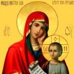 Икона Пресвятой Богородицы «Утоли Моя Печали»